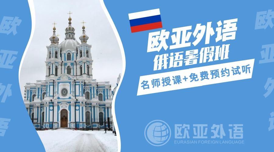 俄语1.jpg