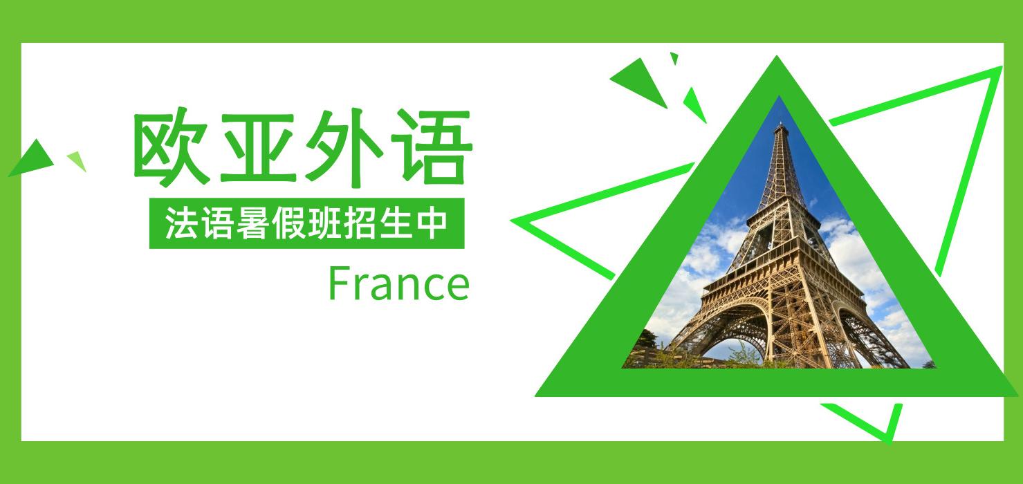 法语_2019.05.jpg