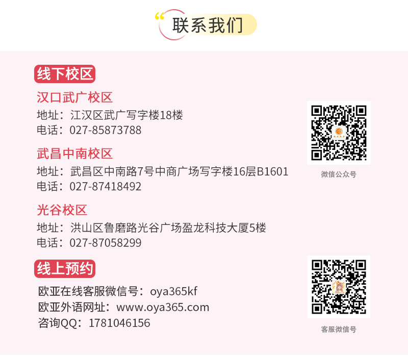 韩语详情页_12.jpg